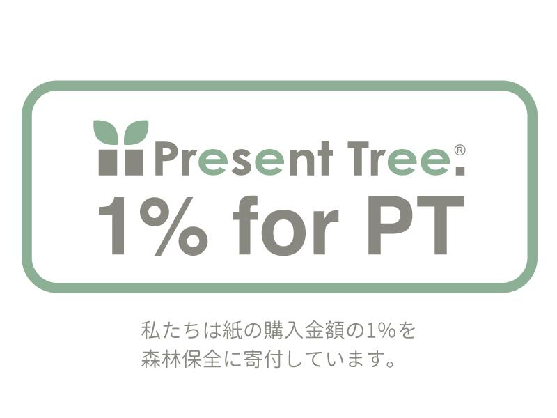 1% for Present Tree